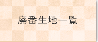 iwamoto print